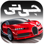 بهترین بازی ایرانی | بازی جی تی : کلوپ سرعت