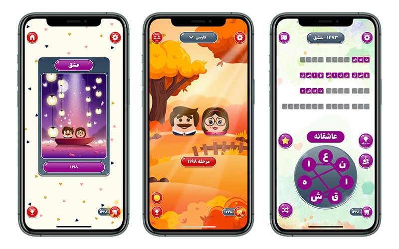 بازی کلماتیک برای iOS