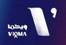 ویگما، جشنواره منتقدان بازیهای ویدیویی