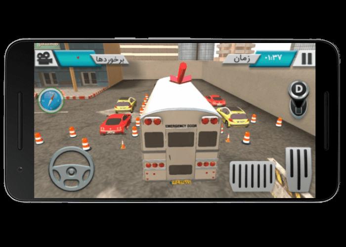 تصویری از بازی پارکینگ اتوبوس