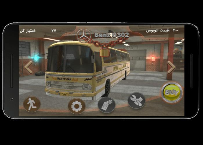 تصویر 2 از بازی پارکینگ اتوبوس