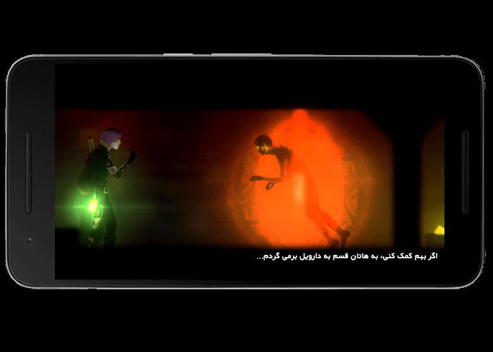 عکس 3 از بازی 1:011