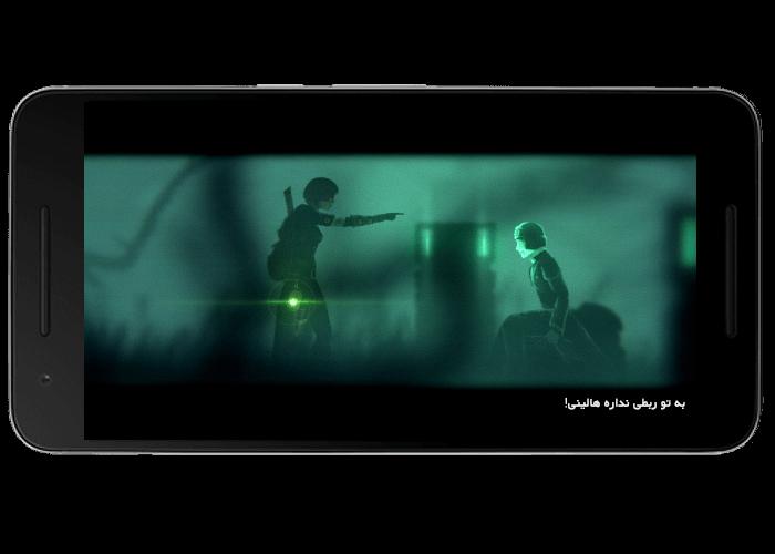 عکس 5 از بازی 1:011
