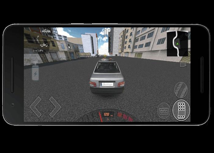 تصویر 2 بازی Speed Horizon