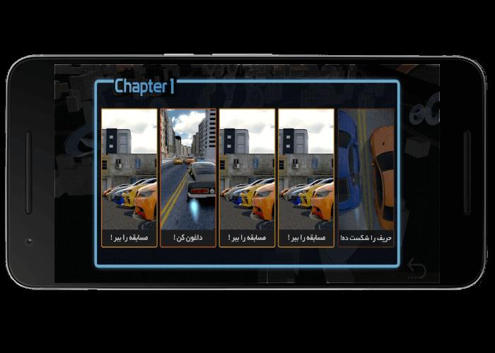 تصویر 3 بازی Speed Horizon