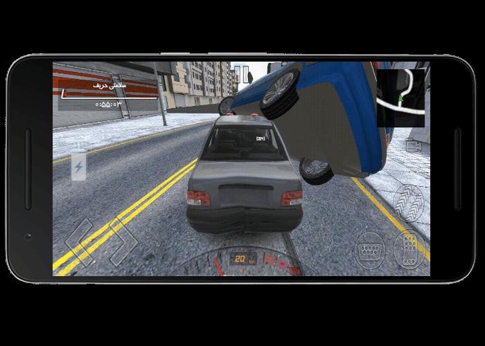 تصویر 5 بازی Speed Horizon